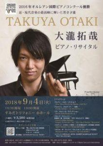Récital de Takuya Otaki à Tokyo