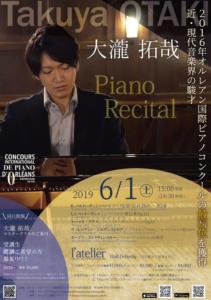 Recital of Takuya Otaki
